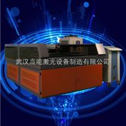 机箱电柜 薄板金属切割 竞技宝激光切割机