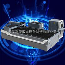 大幅面激光切割机 碳钢激光切割机