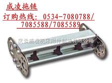 支撑板Ⅲ型钢铝拖链   桥式钢铝拖链