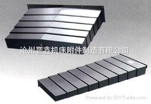 钢板导轨防护罩,机床导轨防护罩,导轨防护罩