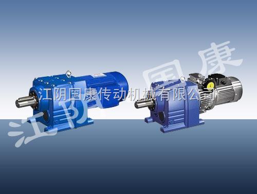R系列斜齿轮硬齿面减速机