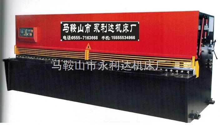 宁波4*2500液压剪板机价格40T/2500折弯机厂家