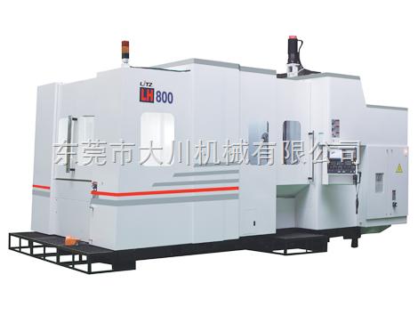 台湾丽驰卧式加工中心LH-800B