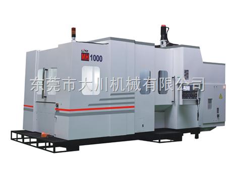 台湾丽驰卧式加工中心MH-1000B