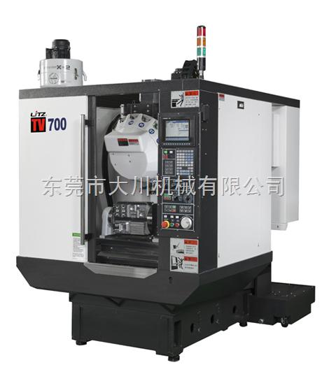 台湾丽驰数控钻空加工中心TV-700