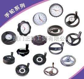 双幅条铝手轮,圆轮缘铁手轮