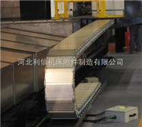 辽宁高温电炉专用电缆运行钢制坦克链、TL75框架式钢铝拖链