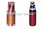 MYPT煤矿用阻燃移动金属电缆价格