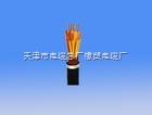 控制设备上用聚氯乙烯护套电缆(塑料电缆)