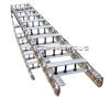 LT型钢铝拖链厂
