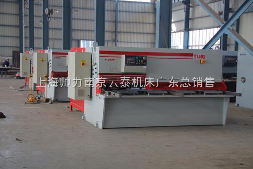 控液压摆式剪板机:QC12K-6×3200