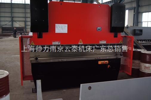 WC67Y-80T/2500  液压板料折弯机
