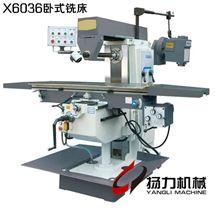 铣床型号/X6036卧式升降台铣床价格/滕州万能铣床厂