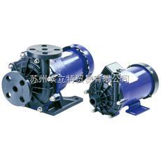 苏州IWAKI磁力泵 MX-F系列