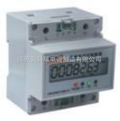 电子式多功能电能表型号价格/江苏江阴无锡常州宜兴