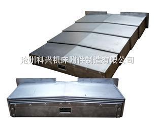 机床防护罩,钢板式防护罩