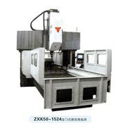 龙门式CNC钻铣中心