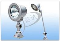 JL39鑫达专业生产:卤钨泡工作灯
