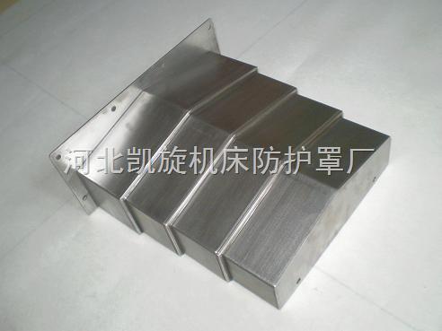 凯旋钢板防护罩