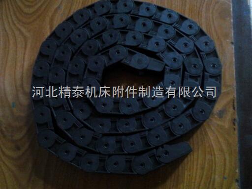 拖链、工程塑料拖链