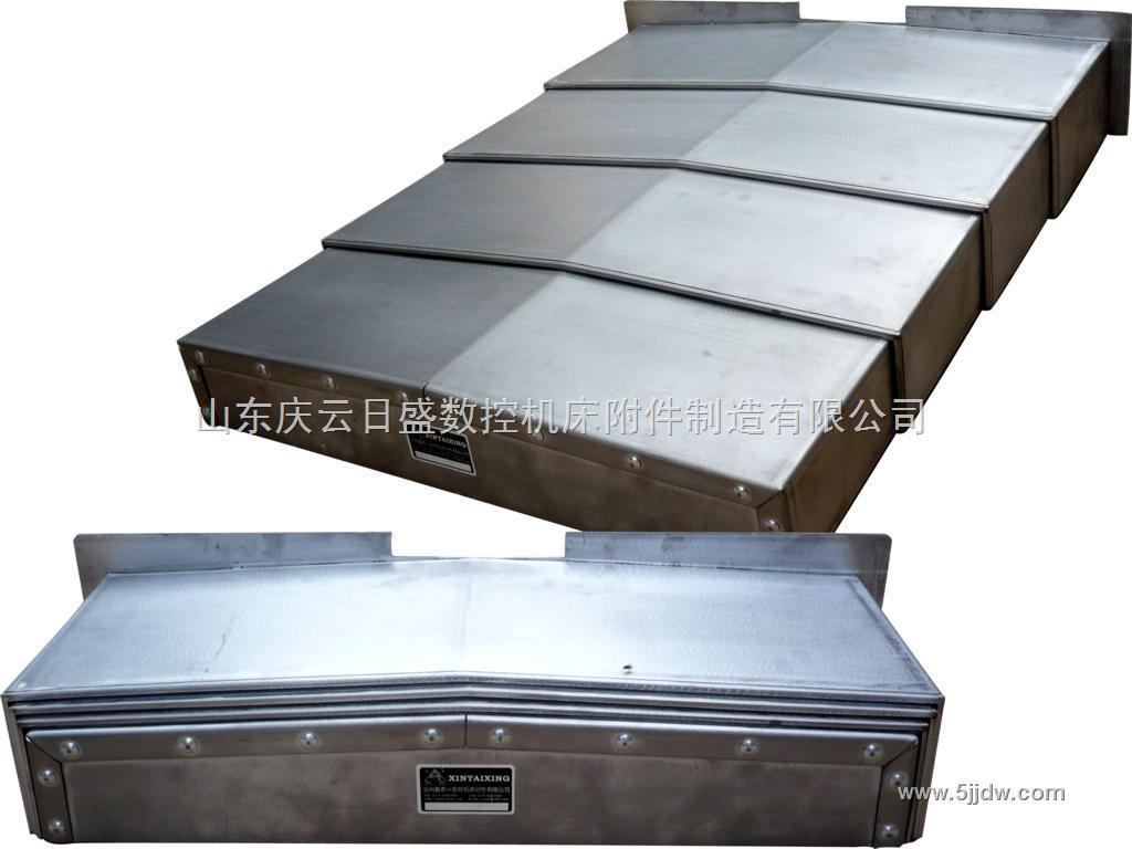 钢板机床导轨防护罩生产厂家,钢板防护罩供应商,不锈铁防护罩供应厂家