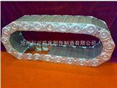 钢制工程拖链,电缆拖链,机床拖链