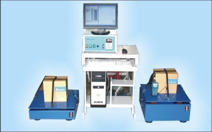振动试验机|三轴振动试验台