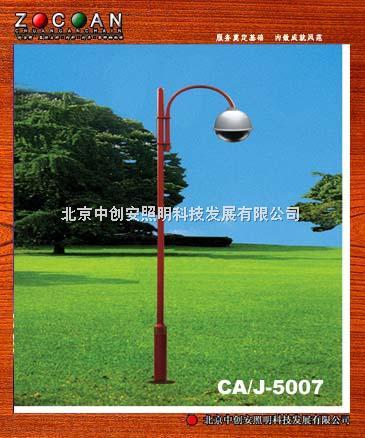 北京中创安监控立杆交通标志杆
