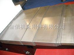 长沙钢板防护罩