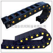 恒创牌钢制拖链,塑料拖链