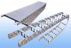 机床钢铝拖链,机床钢制拖链,机床拖链 山东大的钢铝拖生产厂