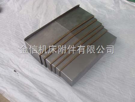 合肥高品质钢板防护罩/全免邮费