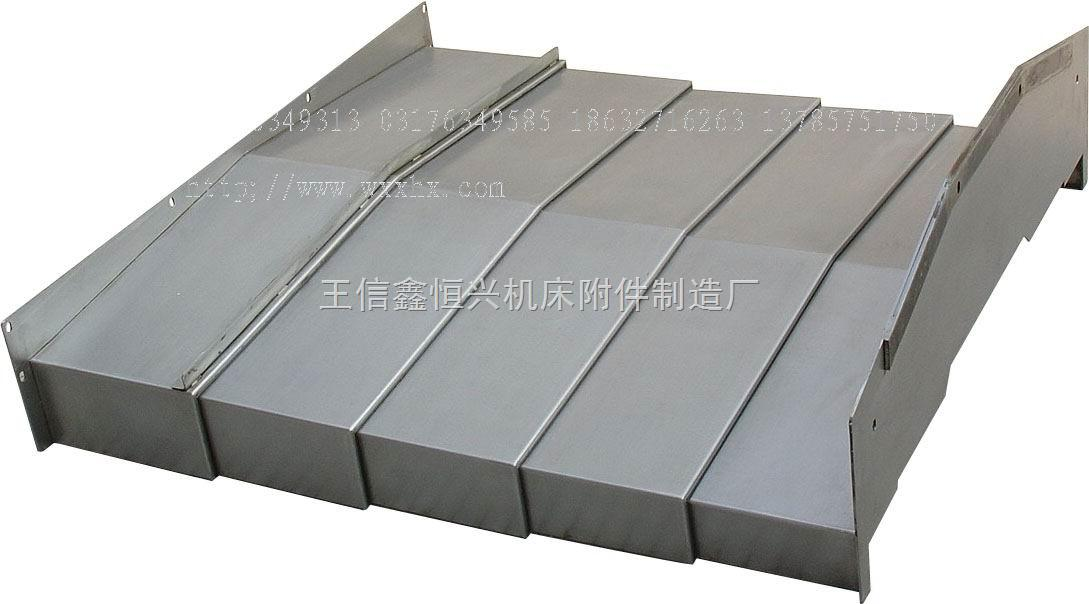 北京机电院机床导轨防护罩板