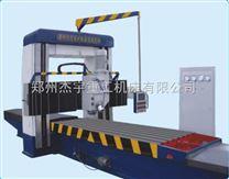 供应轻型X2010-3龙门铣床