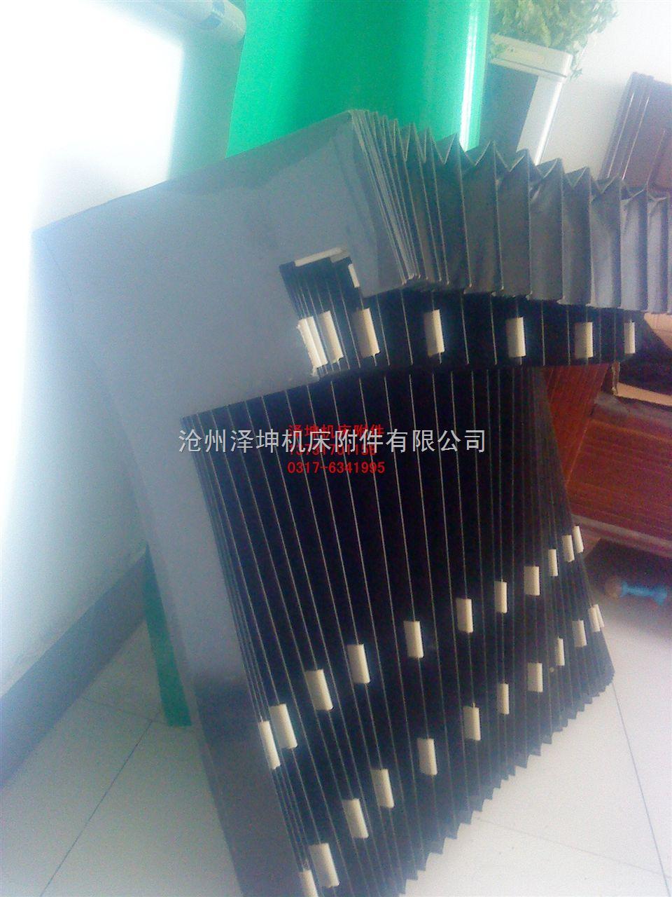 磨床风琴防护罩