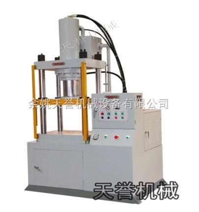 此系列大型液压机主要用于机械制造及汽车配件行业图片