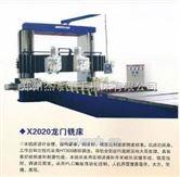杰宇重工X2020-4龙门铣床【性能稳定】/性价比高
