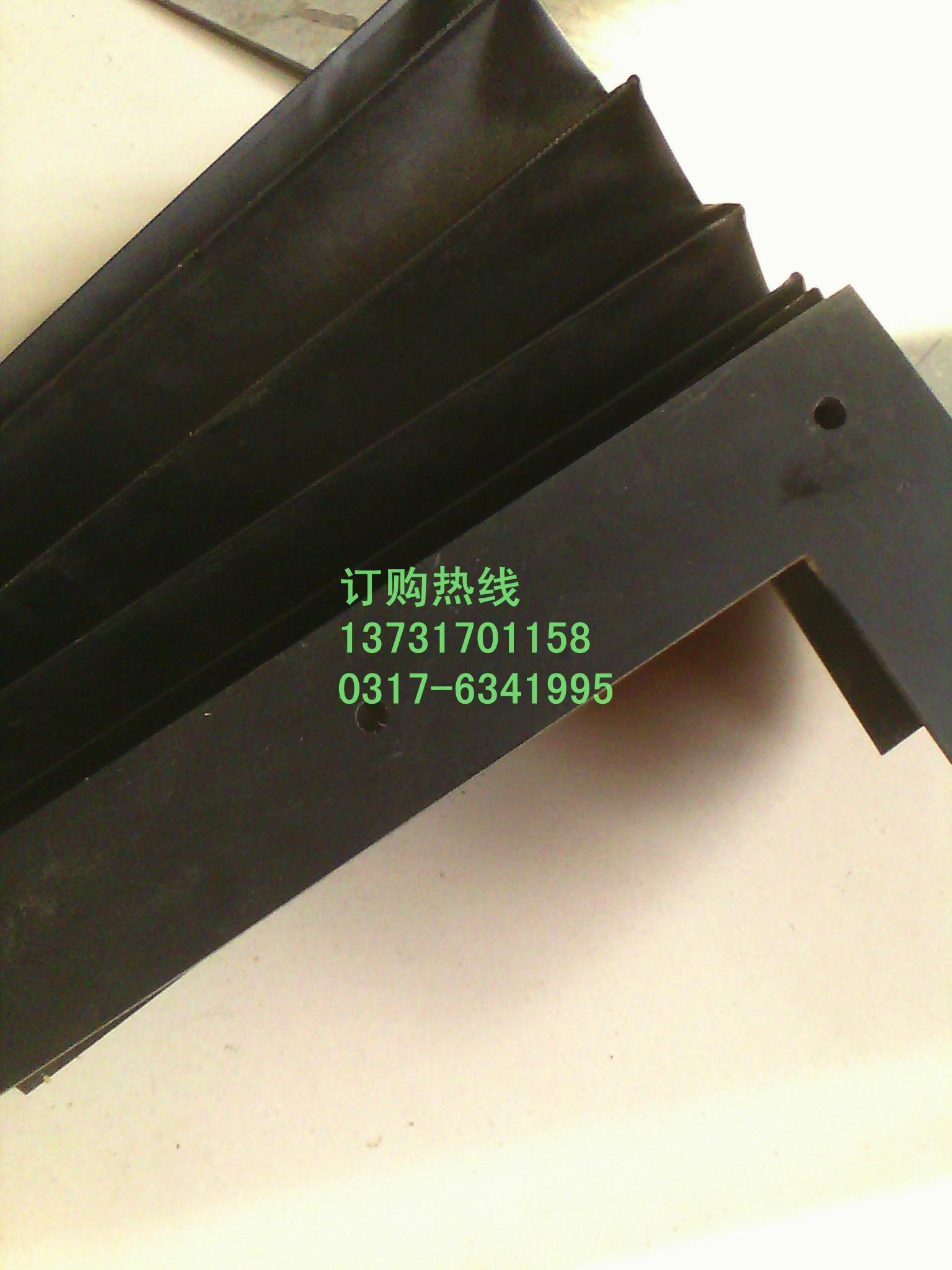 磨床折叠式风琴防护罩