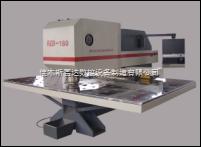 FUDA-160(16吨)单工位数控冲床