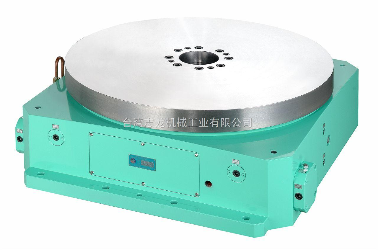 油压分度盘 志龙油压分度盘 油压分度盘使用方法