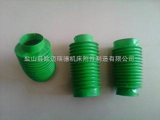 油缸防护套|油缸保护罩
