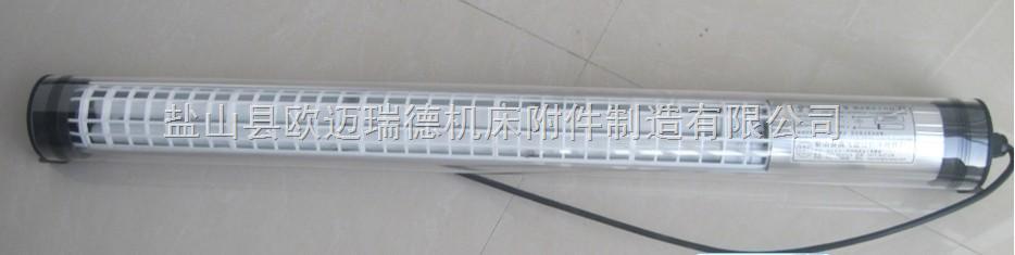 JY37-5防水荧光灯