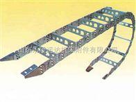 TL65I-300-200-7500钢制拖链
