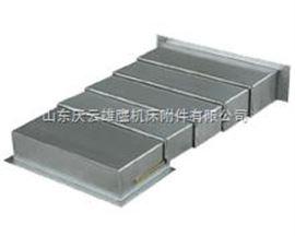 供應鋼板,不銹鋼板機床導軌防護罩