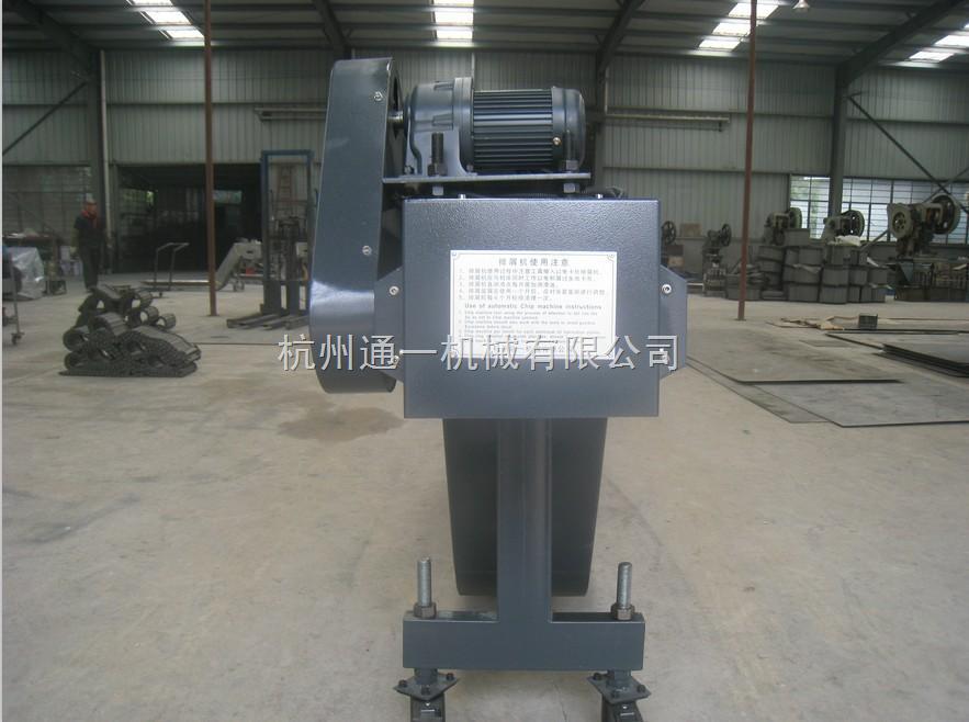 杭州通一机械专业制造磁性排屑机