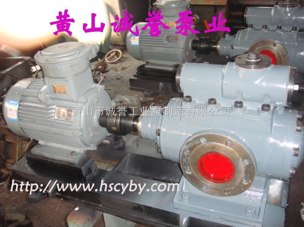 高端螺杆泵HSNH2200-40