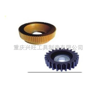 M0.8-M18碗型插齿刀