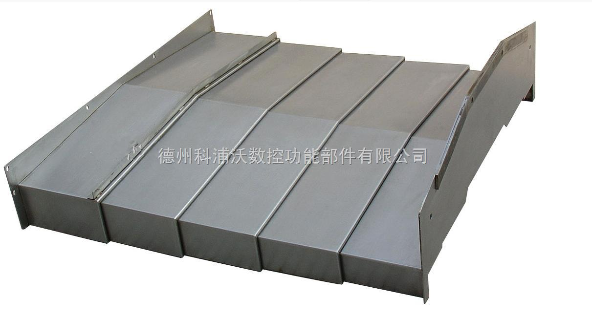钢板不锈钢板防护罩