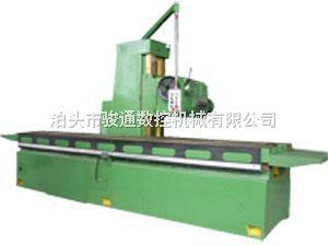 现货供应 BX 2000-8龙门刨铣床