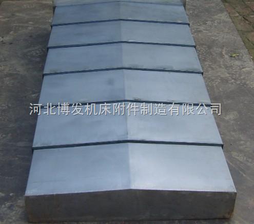 机床钢板式护罩,机床钢板防护罩